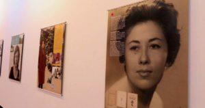 'Julia Uceda. La mirada interior' @ Biblioteca Pública Provincial Francisco Villaespesa, Almería, C/ Hermanos Machado s/n. | Almería | Andalucía | España